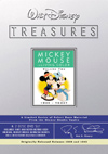 Walt Disney Treasures: Mickey Mouse In Living Color, Volume Two