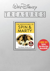 Walt Disney Treasures: The Adventures Of Spin & Marty