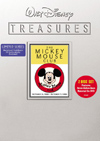 Walt Disney Treasures: The Mickey Mouse Club