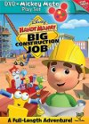 Handy Manny: Big Construction Job (with Mickey Mote)
